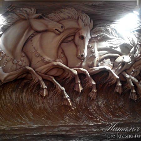 Барельеф лошади Посейдона