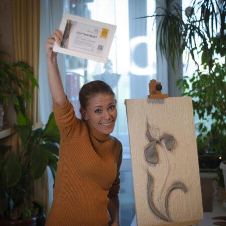 obuchenie barelefu s sertifikatom 16 450x450 - Александра Лазарева (г. Ярославль) прошла курс обучения по барельефу